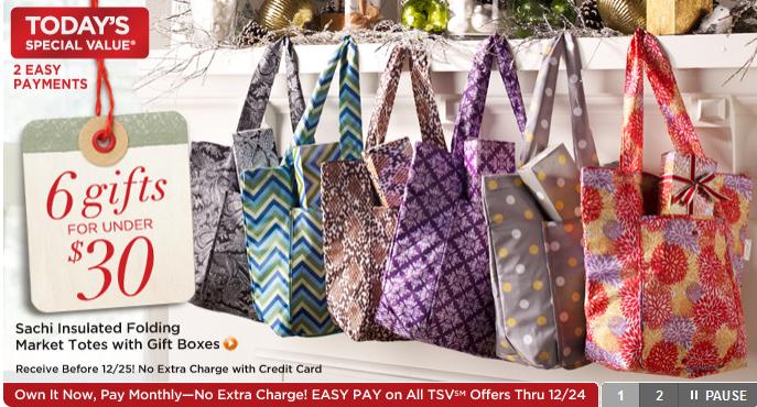 qvc easy pay code